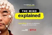 《The Mind, Explained》─  多點認識自己