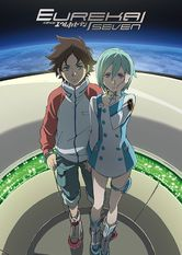 Eureka Seven Vol.1: The New Wave