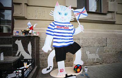 Тридцать три фигуры котов-футболистов появятся в Санкт- Петербурге перед ЧМ-2018