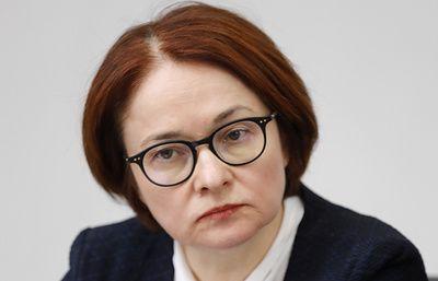 Набиуллина считает финансовую систему России сейчас устойчивее, чем 10 лет назад