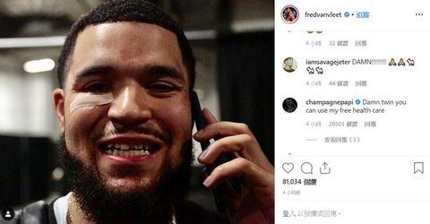 【Fred VanVleet斷牙】「親兄弟」Drake表示健保我包!