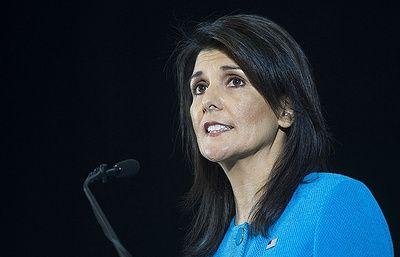 США заканчивают разработку плана палестино-израильского урегулирования