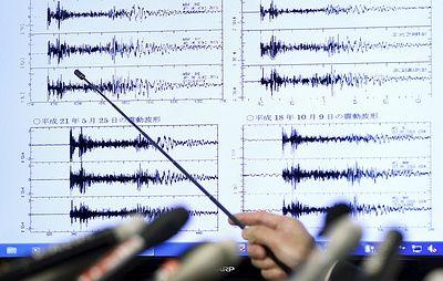 СМИ: в Японии из-за землетрясения погиб ребенок