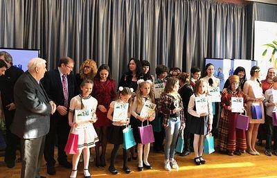 Национальный финал конкурса юных чтецов русской литературы прошел в Вашингтоне