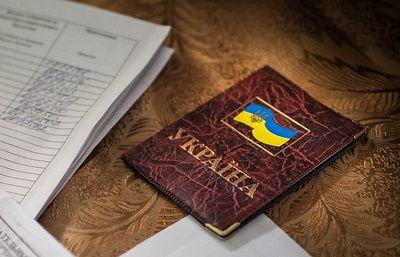 Прокуратура Украины: задержанная крымчанка въехала в страну по украинскому паспорту
