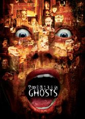 13 Ghosts: The Magic of Illusion-O