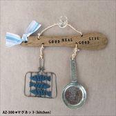 《散步生活雜貨-鄉村散步》日本進口azi-azi廚房迷你雜貨湯匙吸鐵吊飾