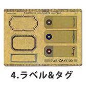 《散步生活雜貨-鄉村散步》日本進口DECOLE-PARAVION懷舊復古風磁鐵片-標籤&吊牌