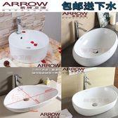 正品箭牌台上盆歐式浴室陶瓷洗臉盆洗手盤面盆圓形方形大尺寸