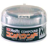 權世界~汽車用品日本HOLTS除刮痕修補粗蠟車身磨光劑(贈送擦拭布)MH250-三種選擇