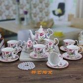歐式骨瓷咖啡杯碟套裝杯具套裝創意陶瓷咖啡杯套裝