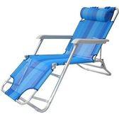 【安安大賣場】DJ-7033兩用透氣休閒躺椅-戶外休閒-登山露營用品