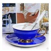 [小義市]咖啡\紅茶\綠茶\茶包骨瓷咖啡杯禮品歐式創意陶瓷水杯咖啡杯碟深藍色水杯宮廷款奶茶杯