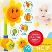 佳佳玩具------浴室向日葵洗澡玩具嬰兒玩具水龍頭向日葵蓮蓬頭【CF129572】