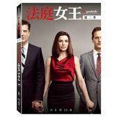 法庭女王第二季DVD歐美影集(購潮8)