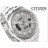 CITIZEN星辰錶Eco-Drive光動能電波手錶生日禮物業務上班族CB0011-69A