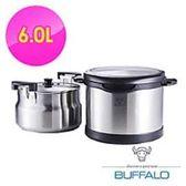 【牛頭牌】Free燜燒鍋6.0L含內鍋(黑色)