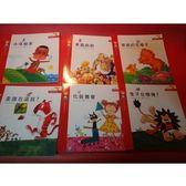 【愛悅二手書坊03-50】啟思兒童文學(19、20、21、22、23、24/5本合售)