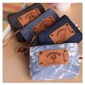 晶華屋---韓版歐美風牛仔帆布零錢包/復古零錢包/收納包零錢包(不挑款)