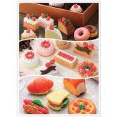 【夜市王】食物造型橡皮橡皮造型橡皮蛋糕橡皮10個40元