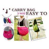 多功能變換可折疊收納包購物袋方便單肩包雙肩包後背包出國旅行收納包