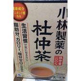日本小林杜仲茶包(大包裝)