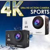 4K高清畫質WIFI遠端/SJ4KPRO4KWIFI版4倍解析SONY汽機車行車紀錄器運170度大廣角
