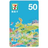 7-11商品卡禮物卡7-11禮物卡面額100元隨機組合
