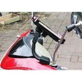 機車手機架手機支架導航支架摩托車手機支架寶可夢iphone7K068PokemonK088Q7
