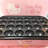 日本Hellokitty粉紅薔薇鐵板/燒烤盤
