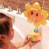 童裝會社-浴室向日葵花灑盒裝