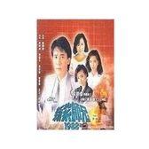 貨到付款☆☆全場買一送一☆經典香港.新扎師兄1-3部84+85+88版6碟DVD彩盤