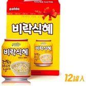 『呼呼食堂』韓國Paldo八道麥芽甜湯/甜米湯238ml/罐*12人氣暢銷飲品葡萄汁/水蜜桃汁/水梨汁