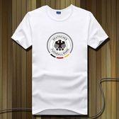 德國足球服t恤夏季男款短袖t恤大碼2014賽季世界杯t恤主場短袖t恤