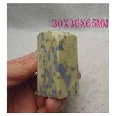 印石/巴林石/雞血石/青海石/原石/特價K7016青田藍花