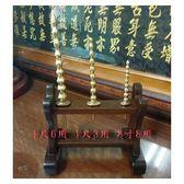 【靜福緣】高級精品銅製『銅九節鐧』8寸8、1尺3、1尺6九節鞭九節間神明法器