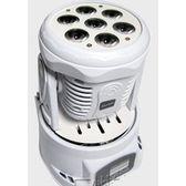 (高點舞台音響)7顆全彩LED搖頭燈白色/黑色舞台燈帕燈100W專業舞台燈內場燈光自走聲控512DMX