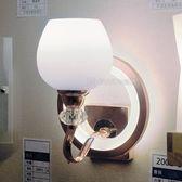【經典時尚燈飾】壁燈【TC-0420-1】時尚設計玫瑰金燈體壁燈1燈單燈附LED