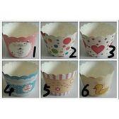 烘烤紙杯、馬芬杯、杯子蛋糕杯、戚風蛋糕杯、紙模(小號)