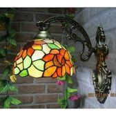 歐美式蒂凡尼壁燈帝凡尼鏡前燈床頭燈過道燈浴室燈向日葵