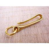 老約翰U鉤純銅U型鉤5.5CM皮包外掛鉤鑰匙鉤鍊條鉤手機鉤皮帶鉤