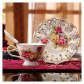 歐式茶具套裝創意高檔英式骨瓷咖啡杯碟具帶勺歐式陶瓷咖啡杯套裝