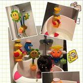 寶寶洗澡玩具兒童浴室向日葵噴水太陽花手動