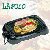 環保無煙【藍普諾LAPOLO】低脂燒烤盤/鐵板燒(LA-912)