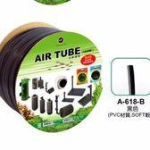 風管打氣管CO2管透明PVC硬風管(10公分/單位)(1元)