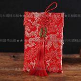 [MARR-A159]婚禮婚慶紅包利是封布藝大紅包結婚創意紅包紅包袋