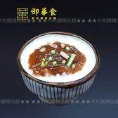 [MOLD-K00132]仿真菜仿真食品模型芋艿模型裝飾道具食物模型