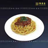 [MOLD-K00383]高仿真食物食品模型製作假菜模型義大利麵模型西餐