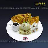 [MOLD-K00455]漫咖啡模型仿真食品食物定做模型堅果鬆餅模型菜品