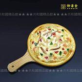 [MOLD-K00581]仿真模型快餐店展示至尊海鮮披薩模型定制食物模型